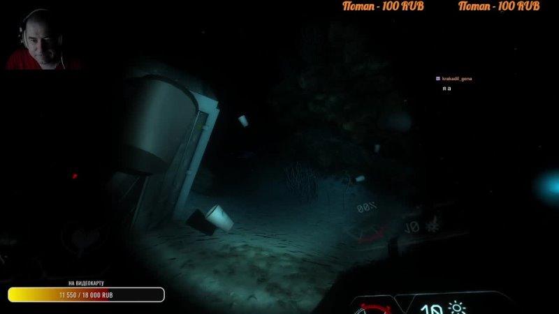 Narcosis Подводная одиссея команды Кусто
