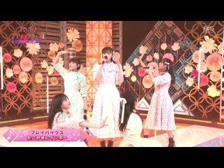 Tacoyaki Rainbow - Sukapaa! Spring Fes 2021 - Idol Live