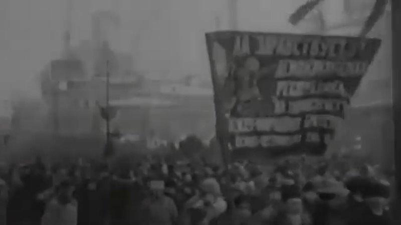 [Socialist East] И вновь продолжается бой! The Battle is Going Again! (English Lyrics)