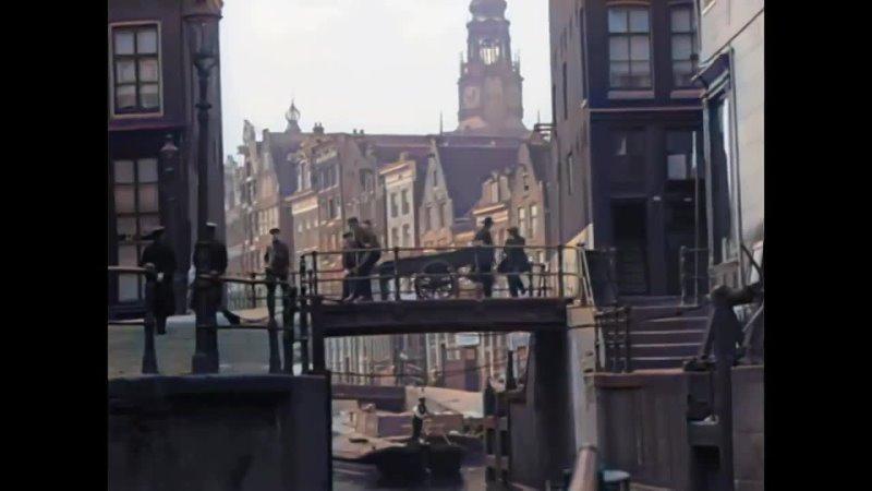 Каналы Амстердама 1924 года в цвете
