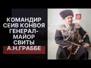 Поездка императора Николая II в действующую армию. Ново-Минскъ, Варшавская губер