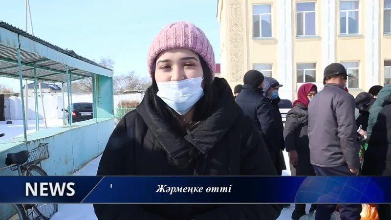 Абай 16.mp4