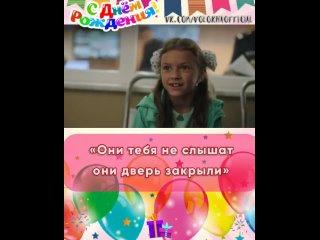 Маруся-2 _ Видео фрагмент из 2 серии. Вероника Волоха.