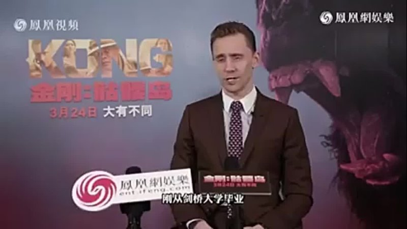 Tom Hiddleston talks about his favourite novel ' Anna Karenina ' by Leo Tolstoy as eloquently and passionately during a promotio