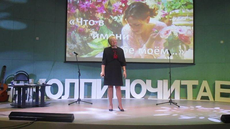 Людмила Гузина Генералам 12 года