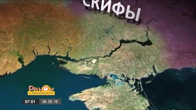 Чому не слід дратувати Українців