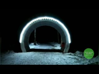 Сломалась арка в нефтекамском лесу