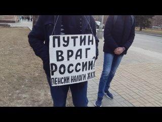 Пикет в Волгограде 4 апреля 2021 года против действующего режима.Порядочный,отзывчивый мужик.#СвободуНавальному#голодовка#митинг