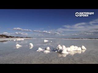 Соль России, космические пейзажи и тишина Баскунчака
