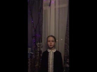 «Улыбка Гагарина» Инна Левченко читает Зиновьева Алина, 10 лет, Московская область, г.о. Ступино