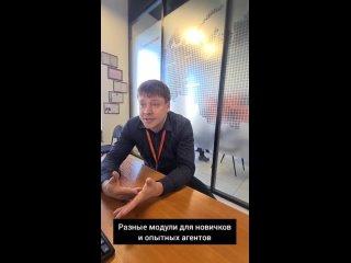 Мое интервью с Натальей Кивокурцевой после двухдневного тренинга в г. Пермь