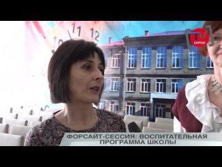 "ГАОУ ДПО ""КГИРО"" kullanıcısından video"
