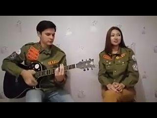 Песня Лены и Димы