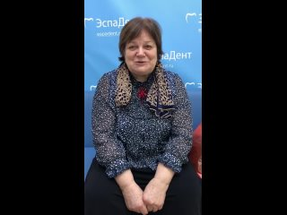 Отзыв пациентки о работе доктора Г. Т. Айвазова