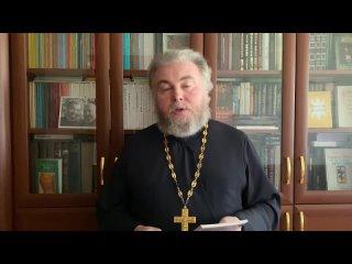 Православный священник о. Иоанн о российский немцах