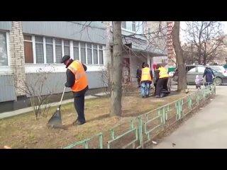 Приводим городские территории в порядок после зимы