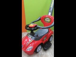 Толокар-каталка, со съёмным бампером, музыкальный руль, подножка снимается, родительская ручка