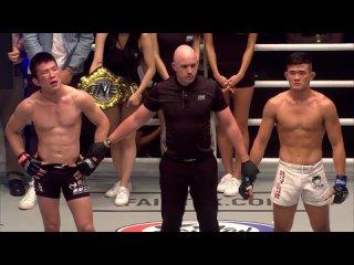 Кристиан Ли против Shinya Aoki   ONE: Full Fight   Передача Факела   Май 2019