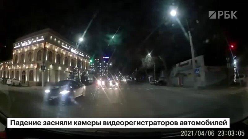 Метеорит или комета В Киргизии сняли падение неизвестного небесного тела видео