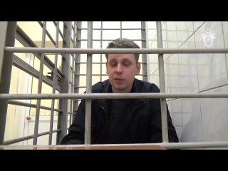 Полицейские задержали склонявшего детей к руфингу жителя Подмосковья