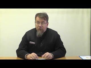 022. . Основы духовного делания. Лекция 22. О технике молитвы.
