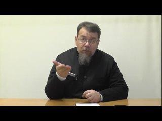 023. . Основы духовного делания. Лекция 23. Техника молитвы. Часть II.