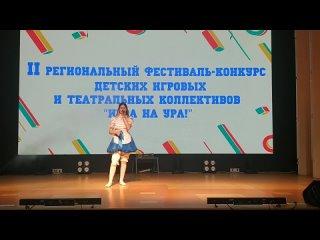 """Закрытие II межрегионального фестиваль-конкурса """"Игра на ура!"""""""