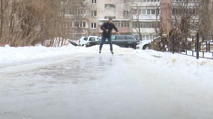 Как передвигаться по Воронежу в гололёд