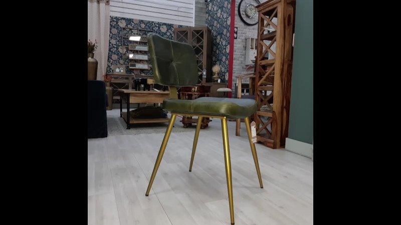 Кресло Secret De Maison TRAMP ( mod. 2318-T)