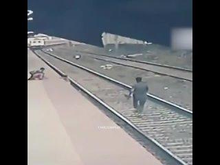 В Индии стрелочник спас мальчика, едва не угодив под поезд