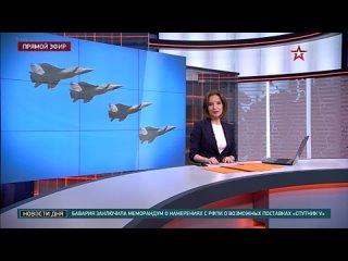 «Русские Витязи» и «Стрижи» показали свой коронный номер на репетиции Парада Победы в Подмосковье