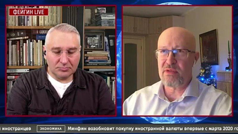 Американский переворот и русская революция Валерий Соловей