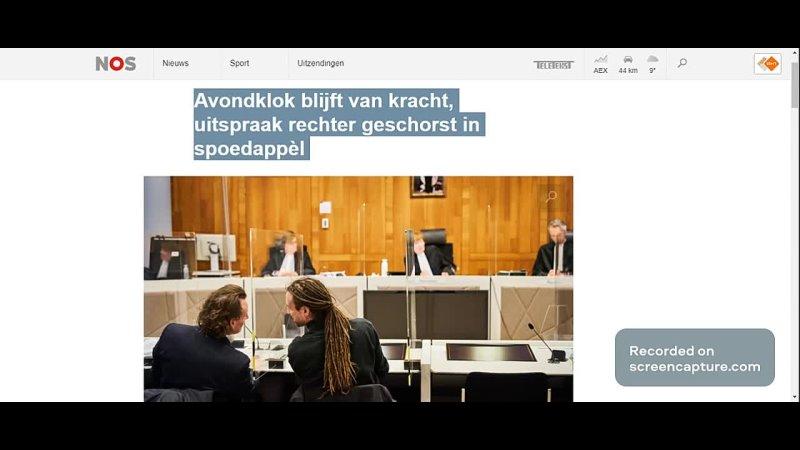 Суд в Гааге оставил коммендантский час в Нидерландах