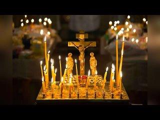 МОЛИТВА ЗА УМЕРШИХ Родных - Молимся дома, поём с Церковью 'Вечная Память'-  Роди