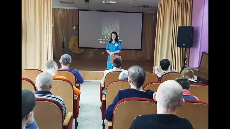 14.04 Сегодня в актовом зале нашего дома-интерната прошла вторая Мультимедийная встреча Недели Великого поста Притчи 2. гу