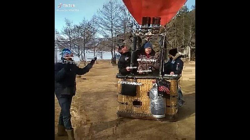 Трое новосибирцев пересекли Байкал на воздушном шаре