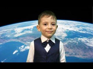 Стихотворение о космосе. Читает Солтамирзаев Абдулла