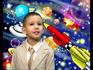 Стихотворение о космосе. Читает Хицко Тимофей