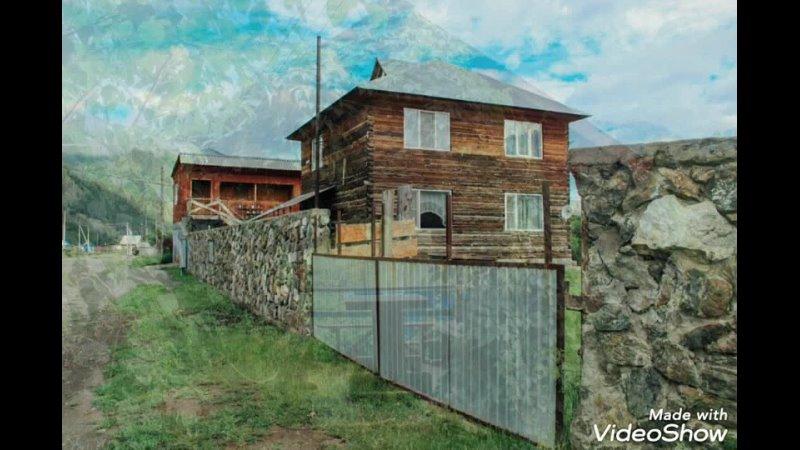 Алтай Отдых Дом Посуточно Чемал 89130939401