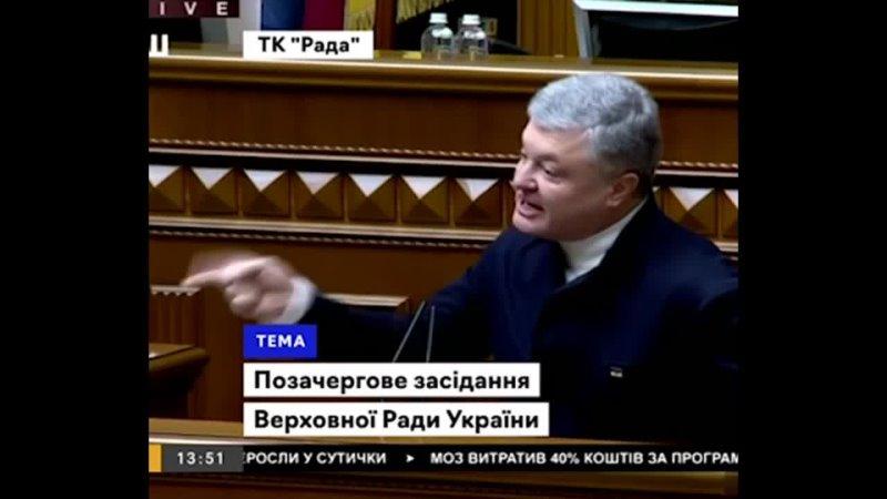 Порошенко Лучше пожимать руки чем всматриваться в глаза Путина в поисках там мира