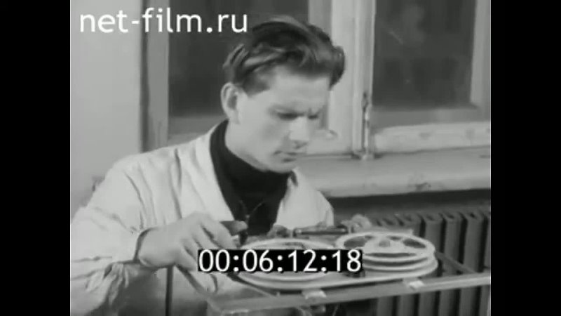 1961г. Великие Луки. радиозавод. магнитофон Чайка