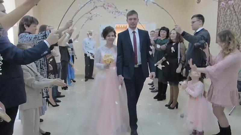 Свадьба Алексея и Валентины