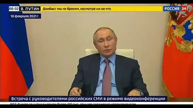 Путин самозванец mp4