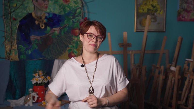 Образовательный курс Инструменты формирования личного стиля художника
