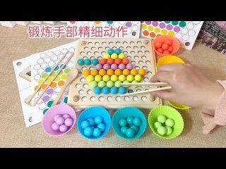 Детская концентрационная тренировка в повседневной жизни с жемчугом 3 6 лет инструкции родитель ребенок интерактивные игровые