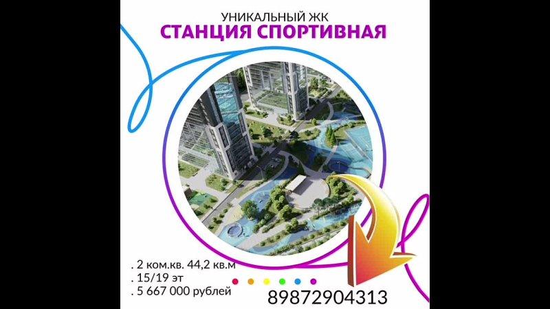 VID_200710308_162740_932.mp4