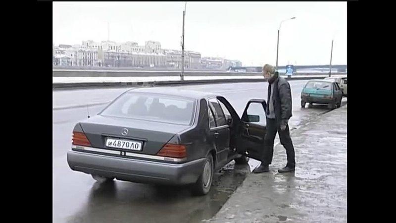 Тема адвоката на машине из сериала Бандитский Петербург mp4