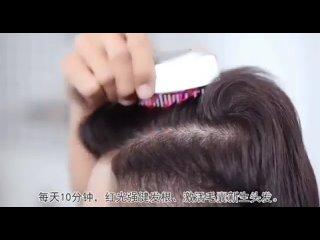 Xiaomi mijia lllt электрическая лазерная щетка для волос, лечение кожи головы, против выпадения волос, массажер для кожи
