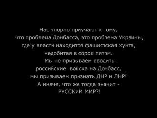 Видео от Мы - Донецкая Петровка!