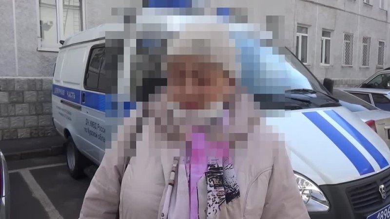 Нападение на женщину на Димитрова в Курске mp4